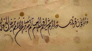 Arapça Dil Kursu