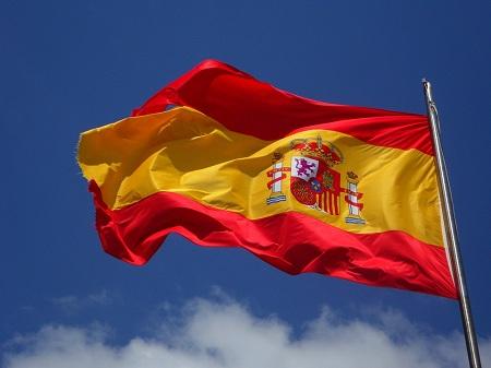 İspanyolca Dil Kursu